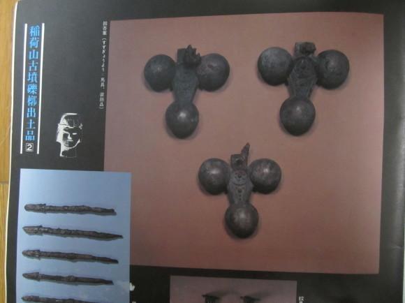 稲荷山古墳の築造は六世紀(1)_a0237545_00051750.jpg