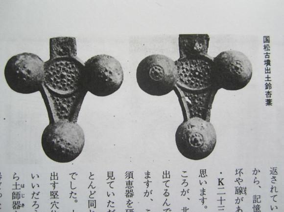 稲荷山古墳の築造は六世紀(1)_a0237545_00214878.jpg