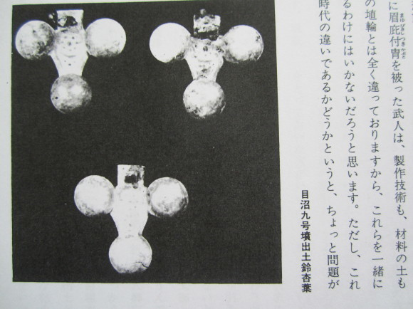 稲荷山古墳の築造は六世紀(1)_a0237545_00244039.jpg