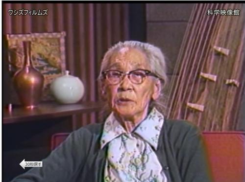 一世の素顔を復元した東京光音、松重所長の言葉_b0115553_22205349.png