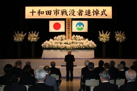 終戦から72年 平和を誓う~十和田市戦没者追悼式~_f0237658_09411647.jpg