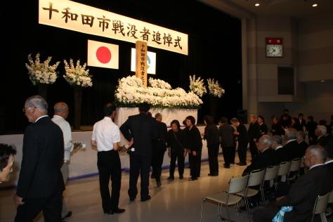 終戦から72年 平和を誓う~十和田市戦没者追悼式~_f0237658_09413104.jpg