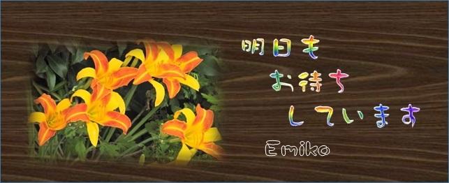 f0214467_01064203.jpg