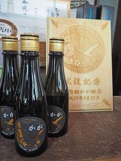 盛川酒造さんの限定酒、季節向けの商品のお知らせ_e0175370_15101820.jpg
