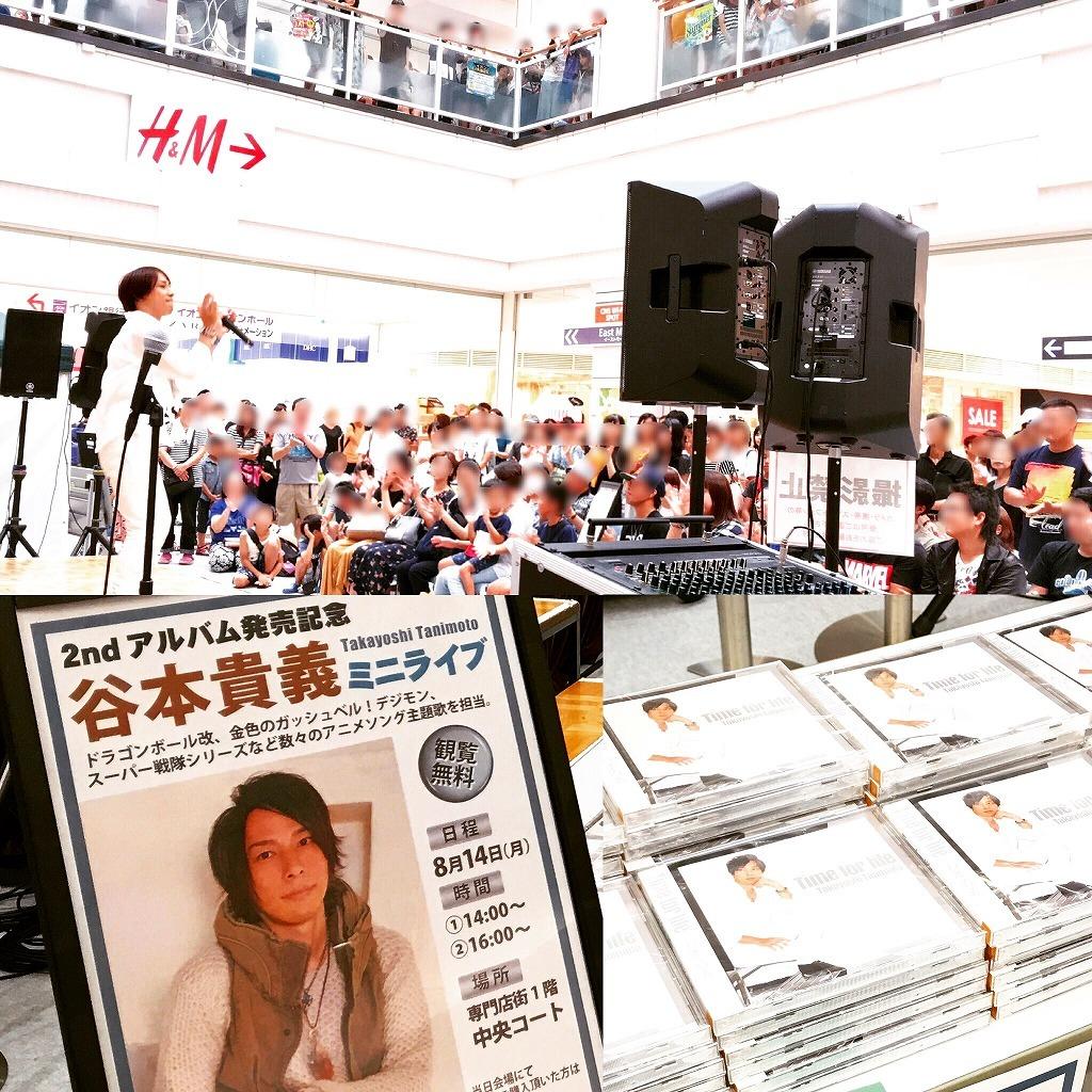 アルバム発売記念イベント イオンモール鈴鹿_e0146373_00140854.jpg