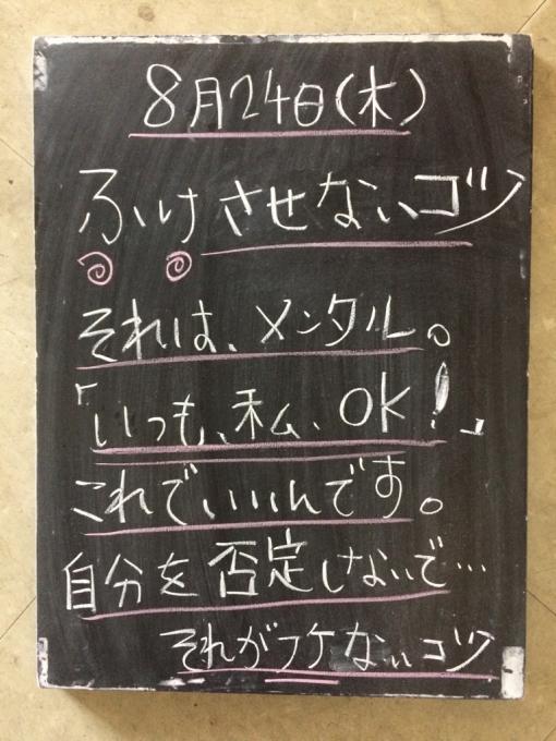 f0152875_08374748.jpg