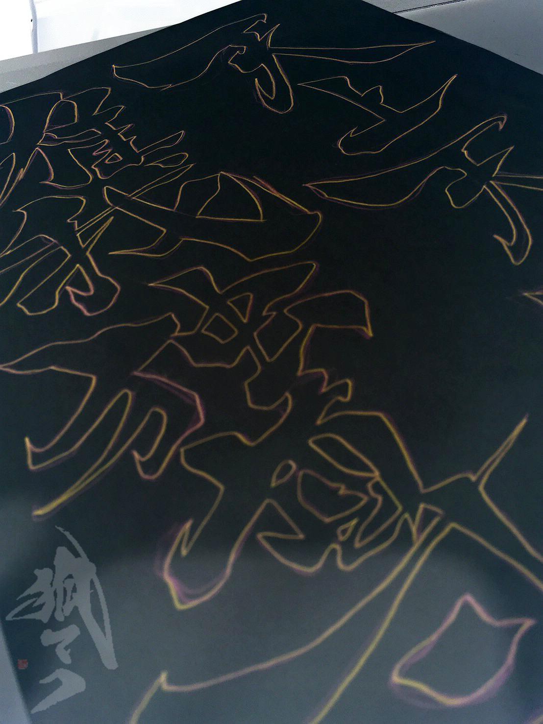 兵庫県 明石 タトゥーデザイン_e0261276_16375724.jpg
