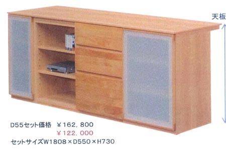 サイズオーダーで作るユニットデスク_d0156886_15002786.jpg
