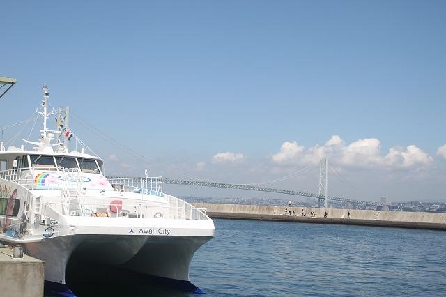 淡路島へ_f0374092_17510438.jpg