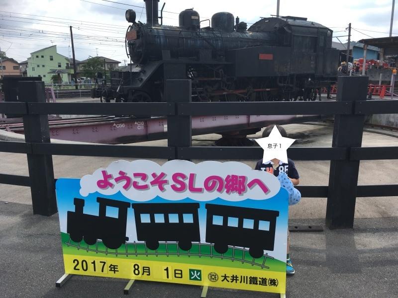 【遊び場】大井川鐵道の新金谷駅で遊ぼう!_d0367998_21373313.jpg