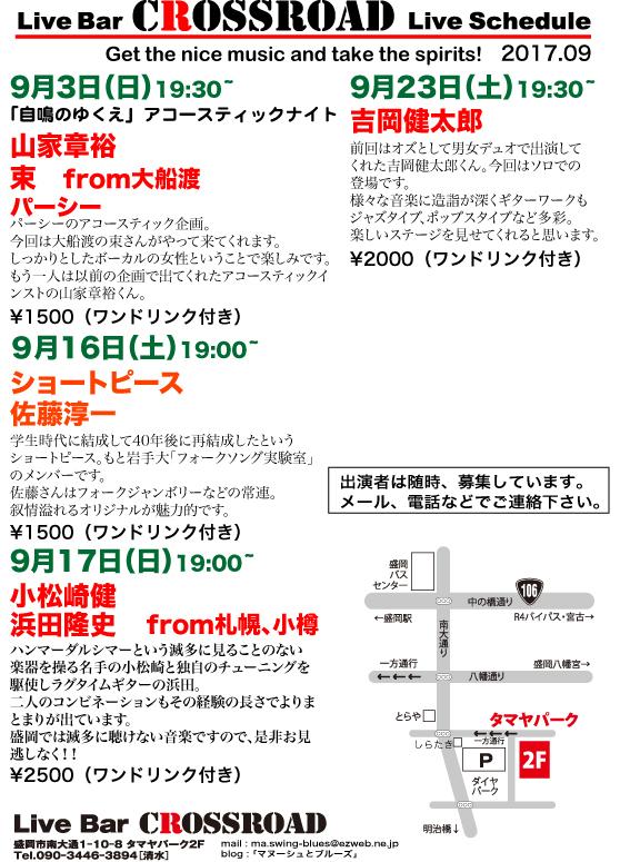 b0169403_10503470.jpg