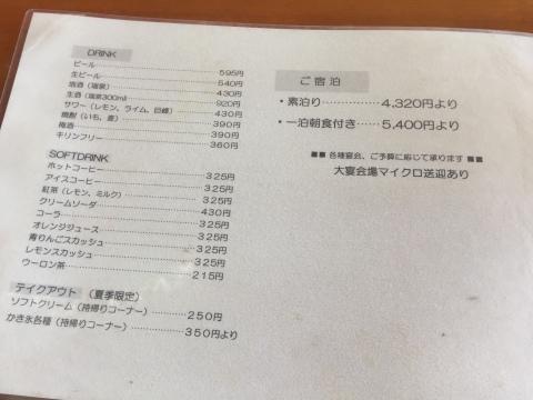 レストランシーサイドうらどめ ご当地海鮮丼_e0115904_00214160.jpg