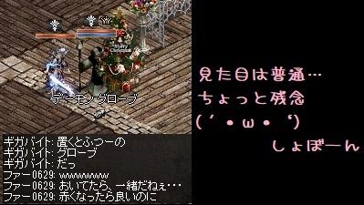 f0072010_16001354.jpg