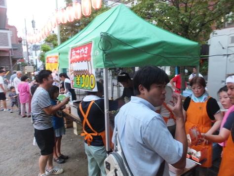 8/26(土)27(日)納涼大会開催!!_f0144724_20195836.jpg