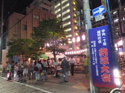 8/26(土)27(日)納涼大会開催!!_f0144724_20320192.jpg