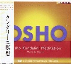 「昼間のすっきり感が違う。たまたまかもしれないけれど。」 〜瞑想CDを活用して、日々、少しずつ & 9月の瞑想イベント〜_f0043134_11060612.jpg