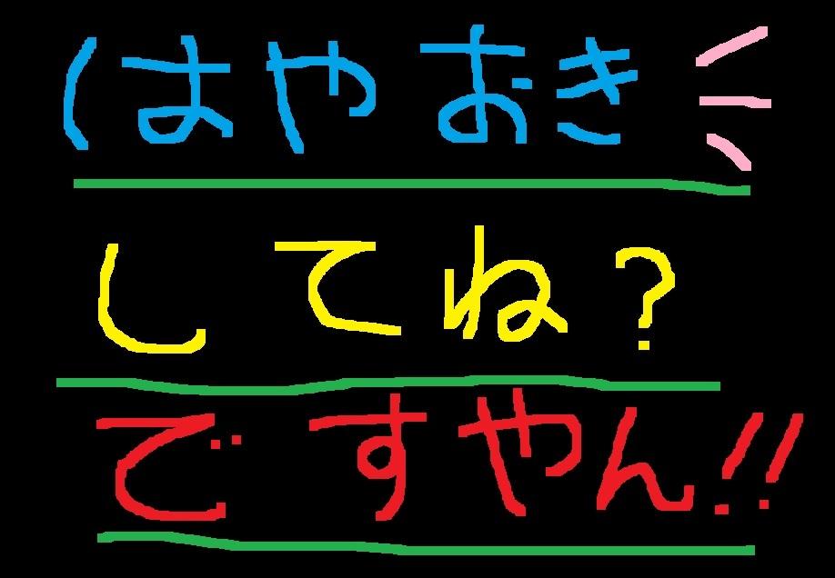f0056935_19214846.jpg