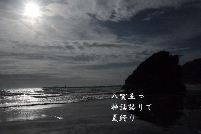 d0098541_19042779.jpg