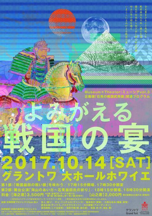 d0158942_17224667.jpg