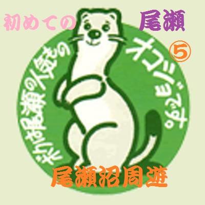 b0003445_1655517.jpg