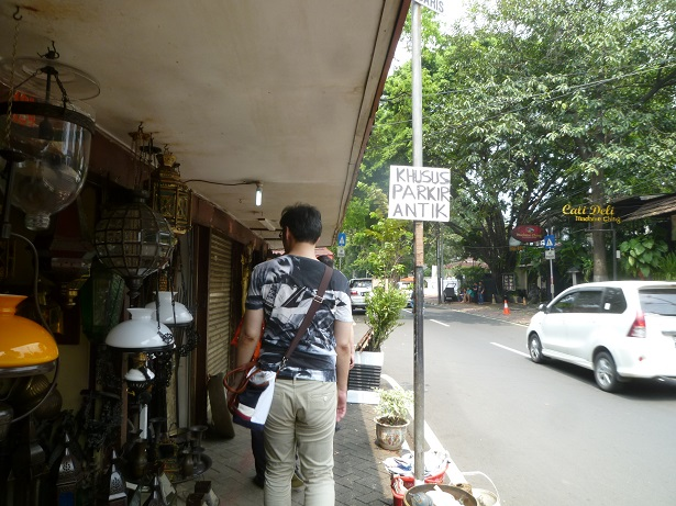 インドネシアその2・歴史博物館・国立博物館・骨董通りへ。_f0181251_1654978.jpg