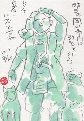 暑かった岡山_b0140270_9463575.jpg