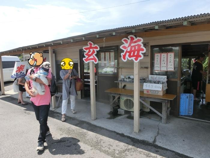 角島大橋_a0199979_21521260.jpg