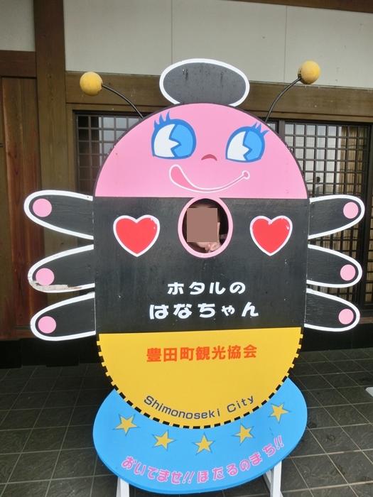 角島大橋_a0199979_21530256.jpg