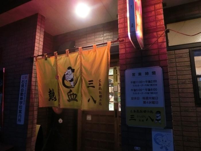 角島大橋_a0199979_21531801.jpg