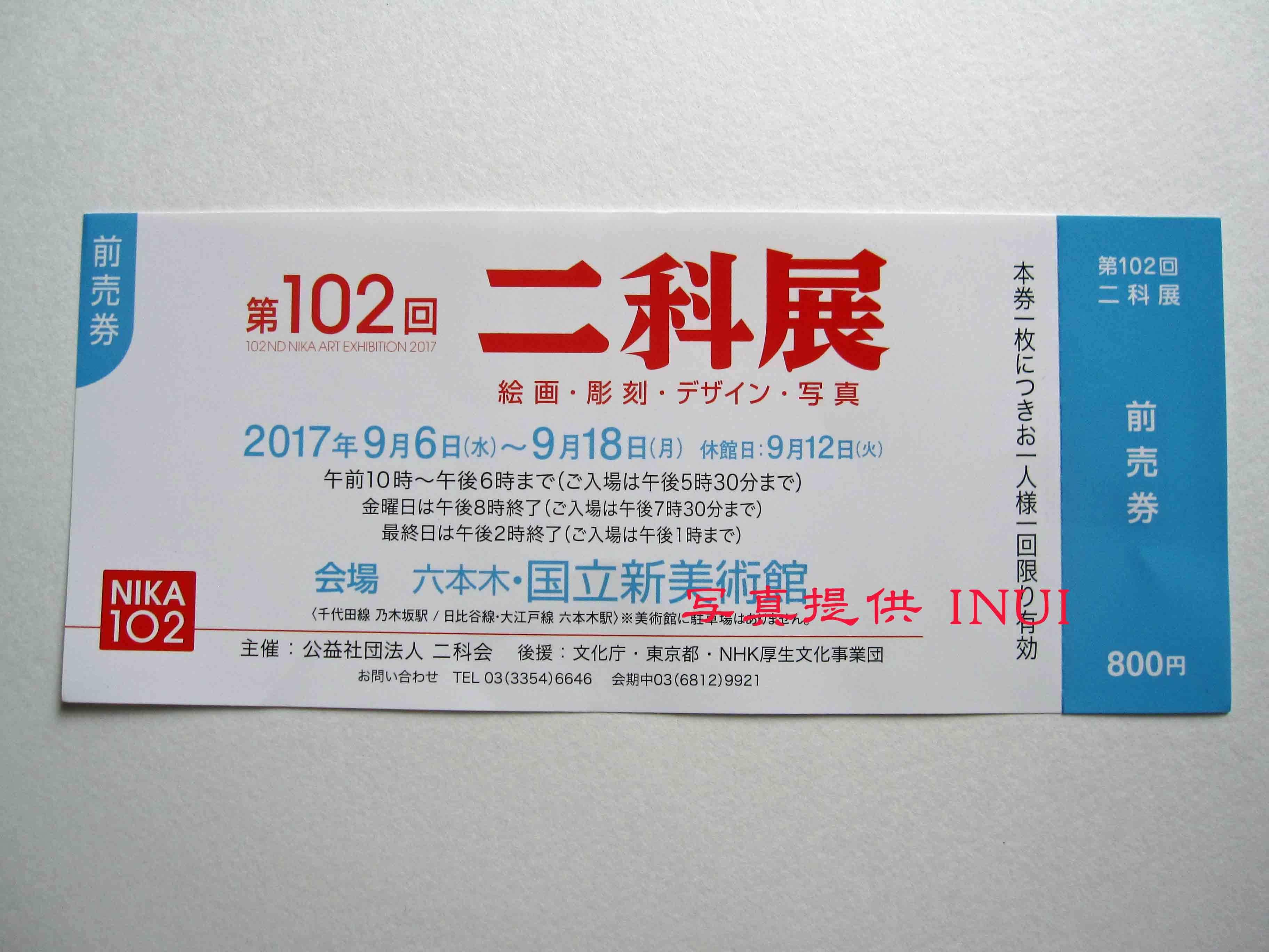 b0199782_20060938.jpg