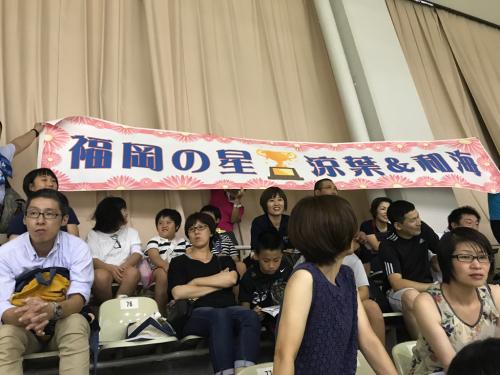 2017 全国中学校柔道大会_b0172494_00563181.jpg