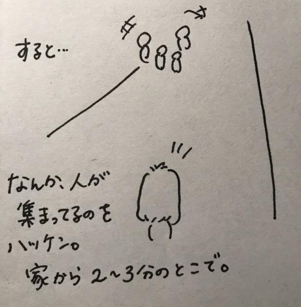 f0036603_20224130.jpg