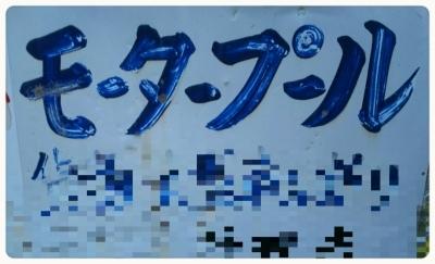 b0183113_11394453.jpg