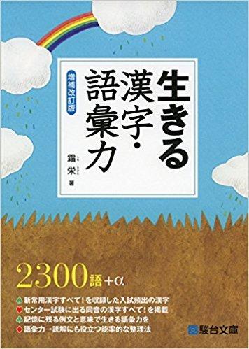 書けると凄い漢字は、薔薇(バラ)、檸檬(レモン)、顰蹙(ひんしゅく)_e0310216_08274255.jpg