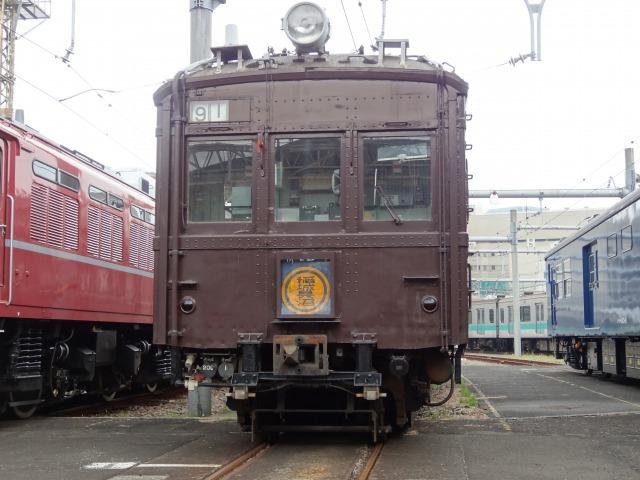 a0359818_19353298.jpg