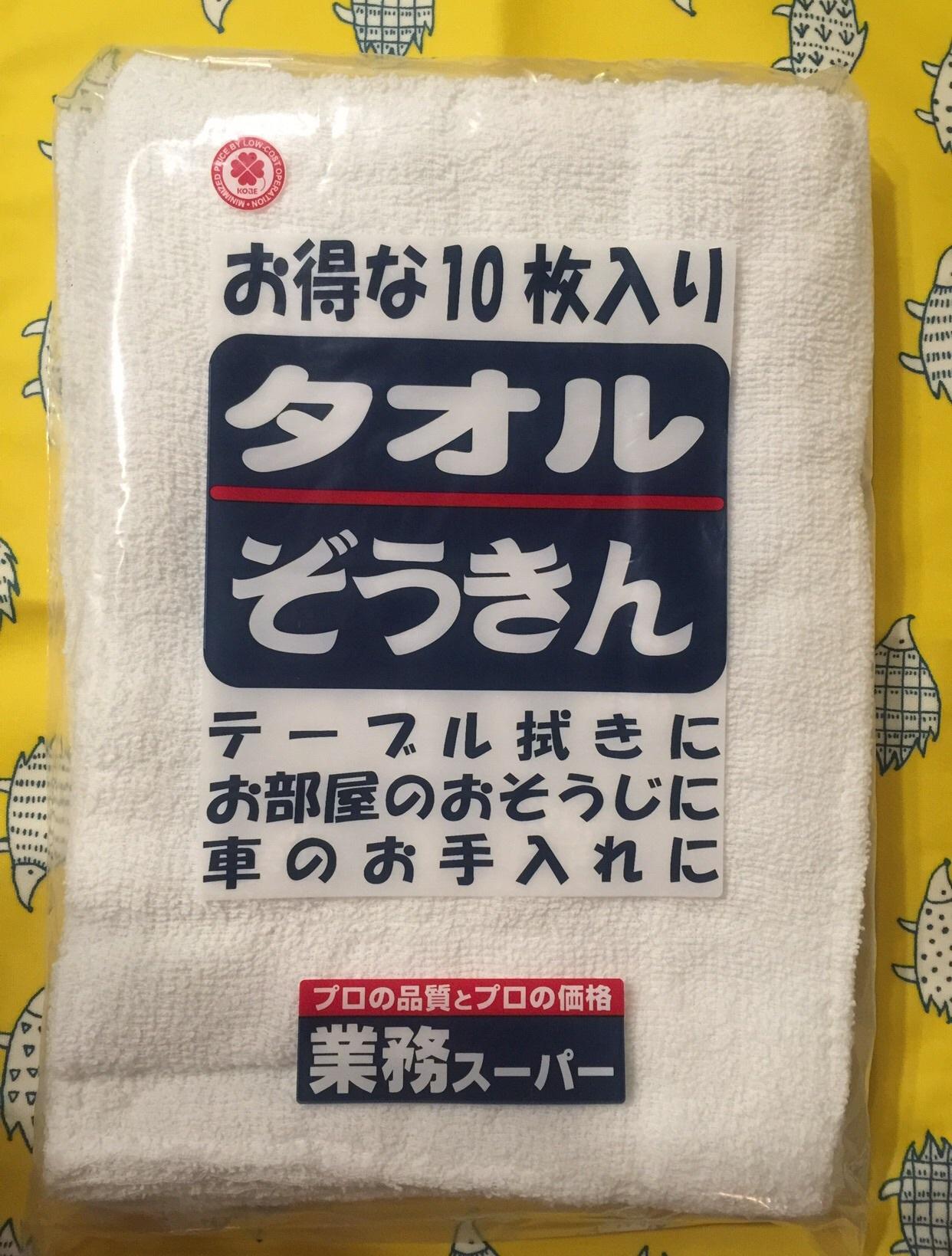 b0369427_19541148.jpg