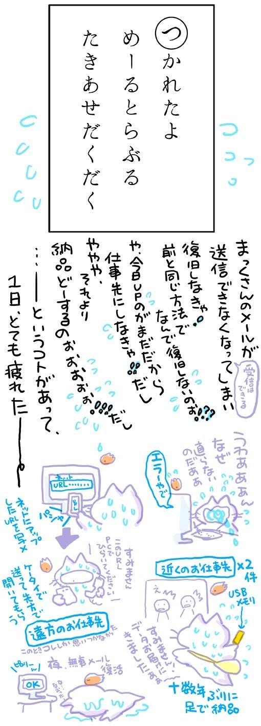 c0182243_20281259.jpg