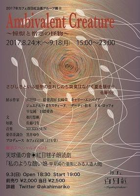 b0122645_00383550.jpg