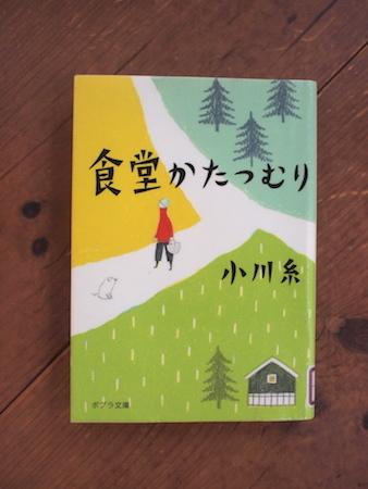 夏の映画と読書_a0335560_19521159.jpg