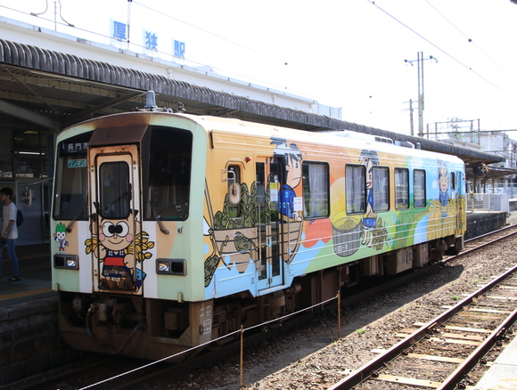 JR厚狭駅にて! 幕末ISHIN号_d0202264_18364944.jpg