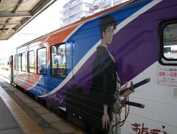 JR厚狭駅にて! 幕末ISHIN号_d0202264_18393449.jpg
