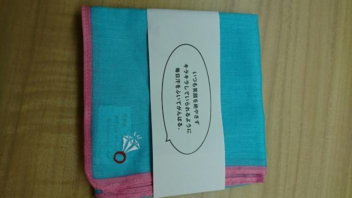 東京土産_a0272765_17194848.jpg