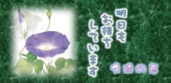 f0214467_09043088.jpg