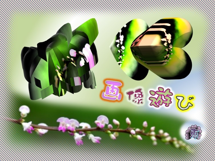 f0214467_09220099.jpg