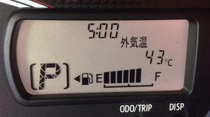 草刈正雄&正子(p-д-;q) ☆ 旧盆の準備♪_c0139375_19472981.jpg