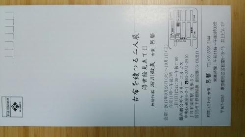 b0243884_10312146.jpg
