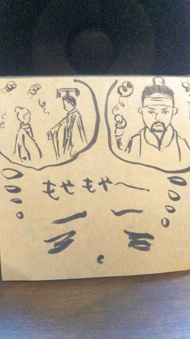 韓流ドラマ_b0210688_14372902.jpg