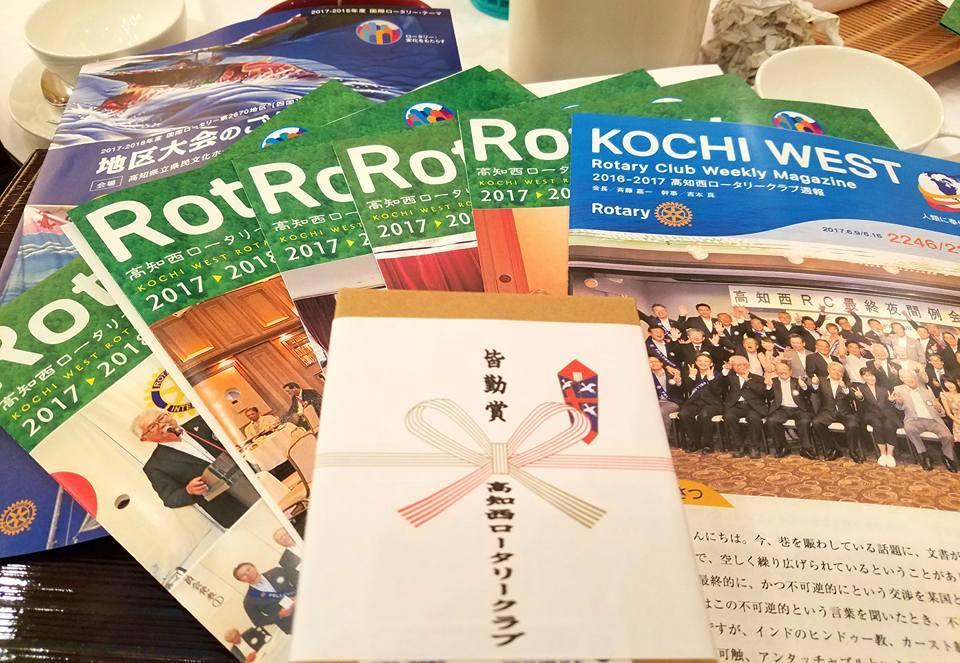 新居浜私立川東中学1期生(3年生)として青春を共に過ごした仲間が松山に集結。_c0186691_16010047.jpg