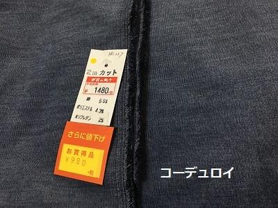 万能ワイドパンツ完成~♪_f0372998_22163927.jpg