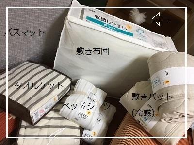 万能ワイドパンツ完成~♪_f0372998_22175576.jpg